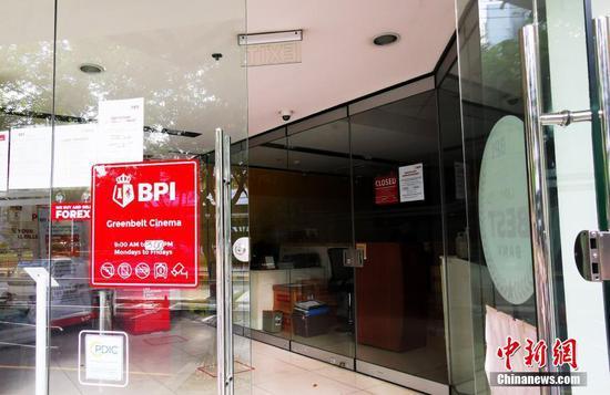 """當地時間8月6日,由于菲律賓感染德爾塔毒株病例呈上升趨勢,首都大馬尼拉地區第三度實行""""加強社區隔離"""",并將延續到20日。圖為馬尼拉CBD馬卡蒂綠帶商圈的某銀行營業網點歇業,只提供柜員機自助服務。 中新社記者 關向東 攝"""