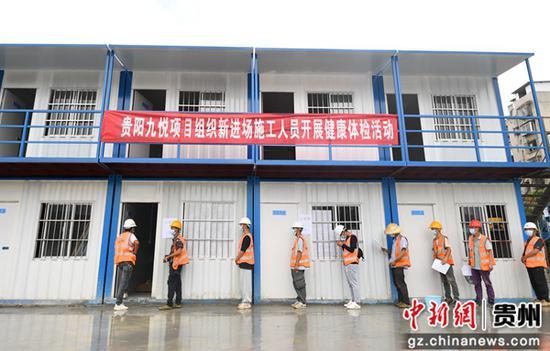 8月12日,中建二局的建筑工人正在排隊進行健康體檢。
