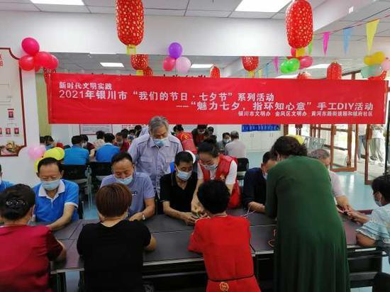 银川颐和城府社区:浪漫七夕节 指环表心意