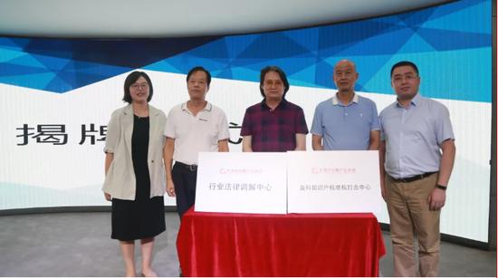 天津市創意產業協會主辦天津文創企業合規防風險懇談會