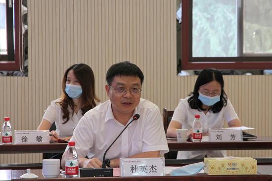 工商银行安顺分行党委书记、行长杜英杰致辞