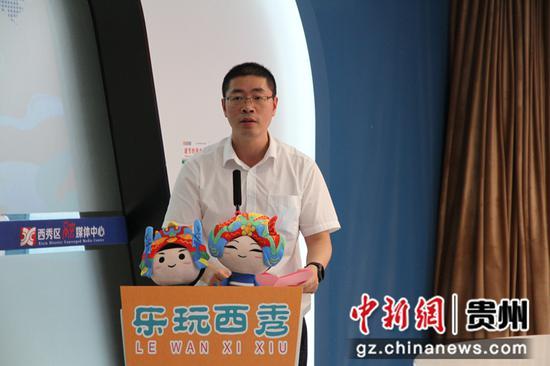 西秀区区委副书记、区长徐杰致辞