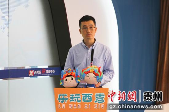 中国工商银行贵州省分行副行长刘卫果致辞