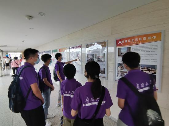 師生同行  南開大學醫學院開展天津市醫聯體建設調研活動