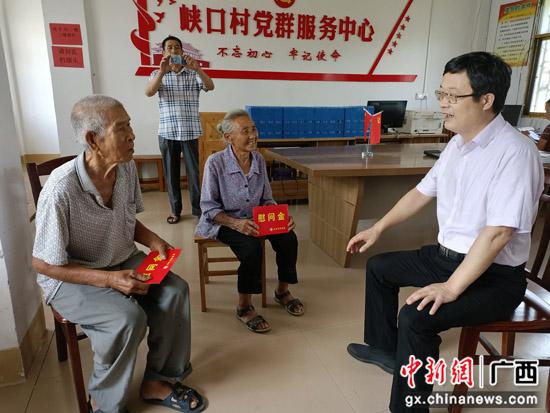桂林市民政干部走基层办实事解民忧