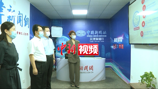 天津市委常委、市委統戰部部長冀國強調研中新社天津分社