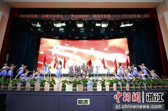 开学典礼现场。  杭州上海世界外国语学校提供