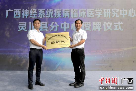 桂林医学院附属医院与灵川县联合实施乡村医疗项目