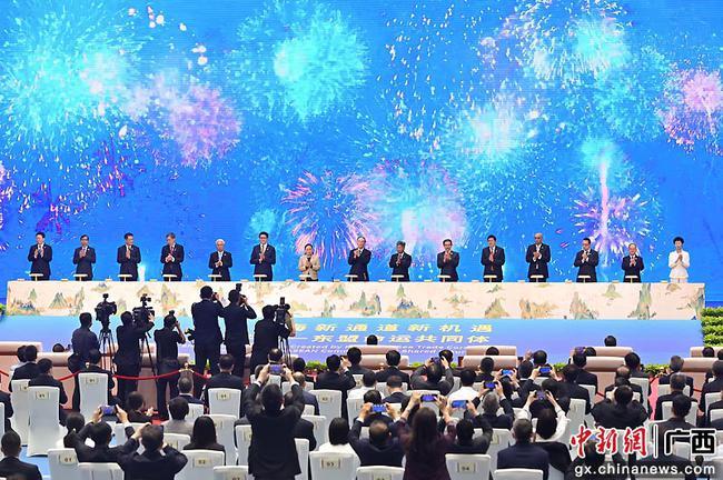 第18届中国—东盟博览会、中国—东盟商务与投资峰会开幕