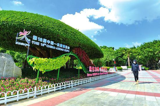 缤纷灿烂 美美与共 首府南宁热情洋溢迎接第十八届东博会和峰会