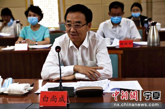 宁夏回族党委常委、统战部部长白尚成出席会议并讲话。 李佩珊 摄