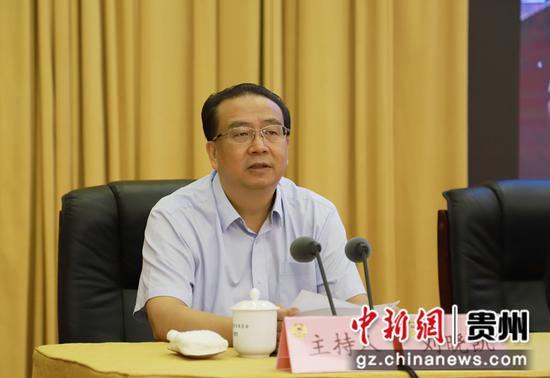 贵州省政协主席刘晓凯主持。
