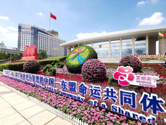 首府南宁热情洋溢迎接八方来客 共襄中国-东盟开放合作盛会