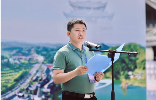 黔东南州文旅局领导致辞