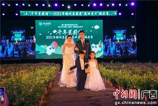 横州市中华茉莉园举办婚庆秀 打造丰富茉莉花文化产业