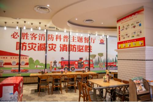 贵州迎来首家必胜客消防主题教育餐厅