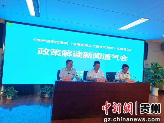 贵州:聚焦工程领域 建立健全制度保障农民工工资