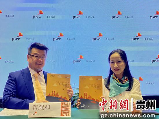 普华永道:携手贵州发力西部陆海新通道建设