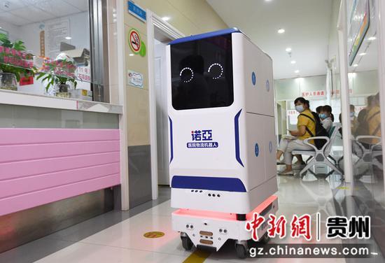 9月14日,在贵阳市妇幼保健院南明分院,诺亚物流机器人正在进行药品的配送。
