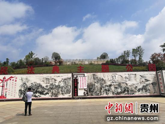 图为营盘山民法典主题公园 陈洁泉摄