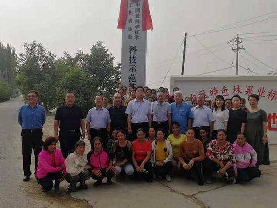 图为中国老科协授予新疆沙漠枣业有限公司科技示范基地铭牌