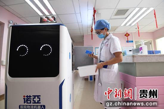 """物流机器人 """"送药""""好帮手"""