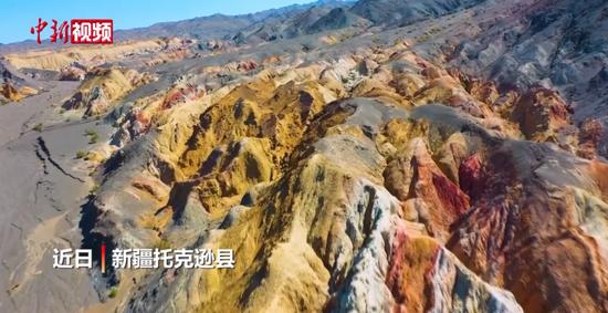 鸟瞰大自然地质博物馆 五色山你见过吗?