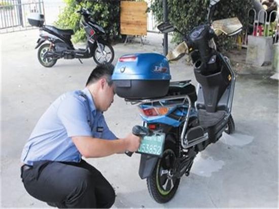 你的電動摩托車上牌了嗎?相關流程記者幫您打聽了