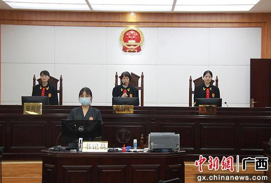 图为宣判现场。法院供图