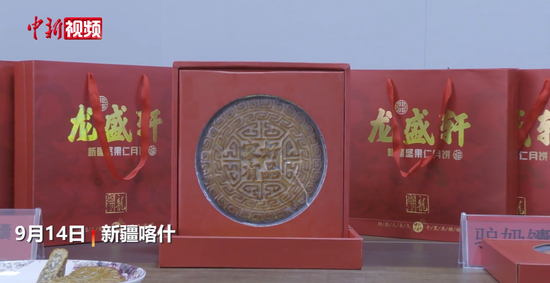 新疆月饼馕走俏市场