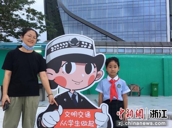 文明交通从学生做起  台州交警供图