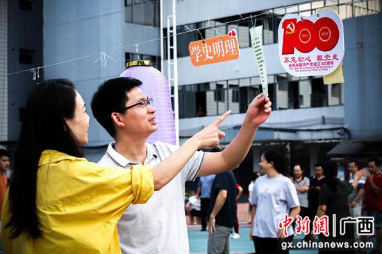 """桂林临桂区两江镇组织""""迎中秋 庆国庆""""主题工会活动"""