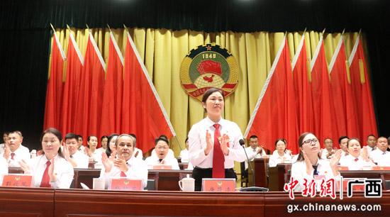 政协第十一届平乐县委员会第一次会议闭幕