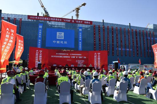 """56万人""""云观摩""""建筑工程如何保障质量安全"""