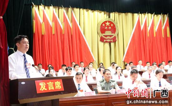平乐县第十七届人民代表大会第一次会议闭幕