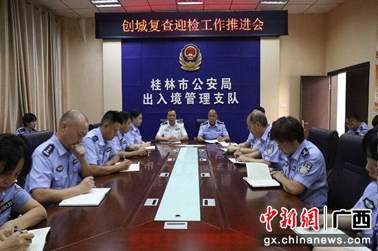 """国际学生志愿者助力桂林""""创城"""""""