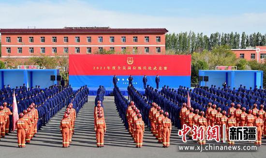 新疆消防救援总队举办2021年全员岗位练兵比武竞赛