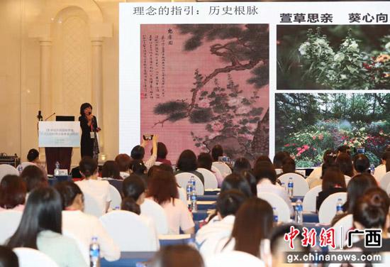 中国风景园林学会在桂林探讨山水间诗意的风景园林
