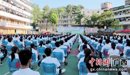 """广西自然资源""""黄书包""""进校园志愿活动在梧州举办"""
