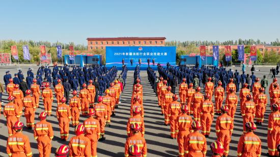 新疆举办首届消防行业职业技能竞赛