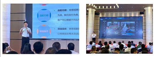 """""""携手同行·视联未来""""铁塔智联视联业务生态合作伙伴大会在南宁召开"""