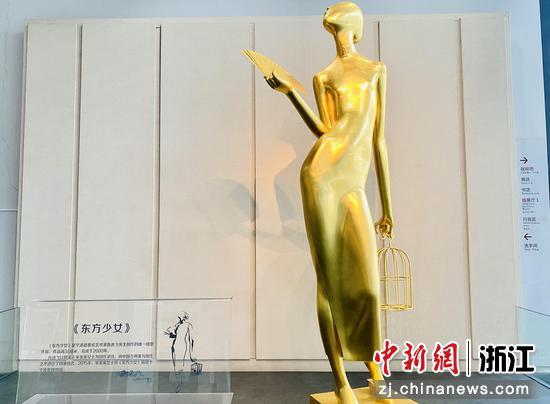 宁波籍艺术家陈逸飞创作捐赠的《东方少女》雕塑作品。   李典 摄