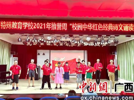 河池金城江推广普通话宣传周活动丰富多彩