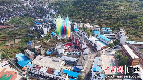 广西全州东山瑶族乡庆祝建乡70周年