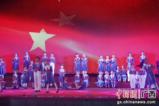 """广西荔浦市举行""""学党史·迎国庆·感师恩""""文艺晚会"""