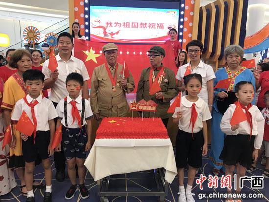 广西桂林七星区基层党员群众为祖国献祝福