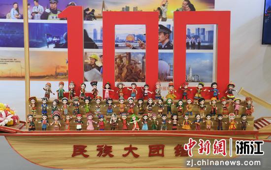 56个民族的动漫人偶亮相展览现场。  王刚 摄