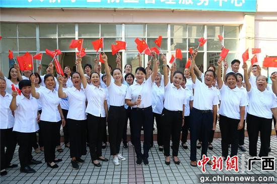 广西-东盟经开区喜迎国庆 唱响爱国主旋律