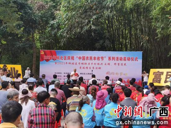 """柳州柳北区举办庆祝""""中国农民丰收节""""系列活动"""