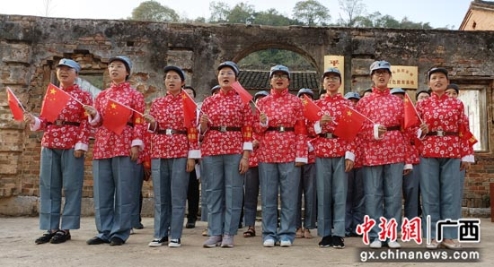 桂林平乐县张家镇举办国庆主题教育活动